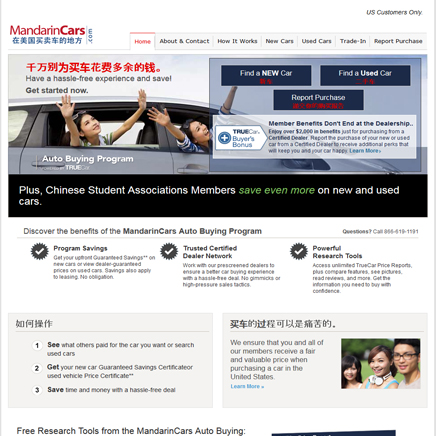 Mandarin Cars